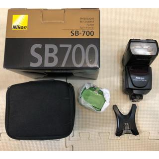 Nikon - Nikon SB 700 スピードライト