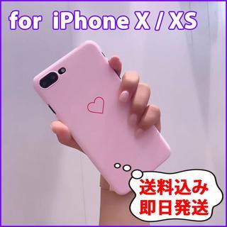 【iPhone X】シングルハート ピンク 可愛い ハート スマホ ケース(iPhoneケース)