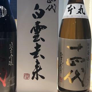 souki専用(日本酒)