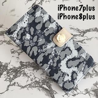 手帳型iPhone7plus/8plus専用 ケースカバー アニマルグレー(iPhoneケース)