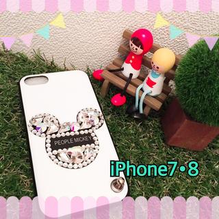 18@『値下げ中』iPhone7 iPhone8 ミッキー ビジューお洒落(iPhoneケース)