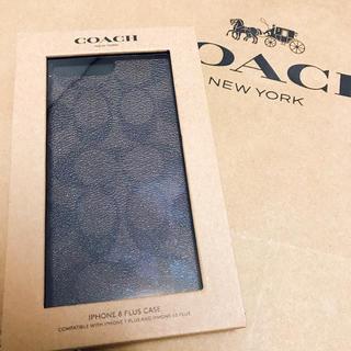 コーチ(COACH)の新品 正規品 COACH コーチ iPhone8プラスケース シグネチャー(iPhoneケース)