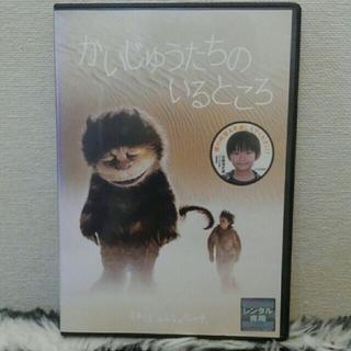 Seppland 様専用 DVD2枚セット(外国映画)