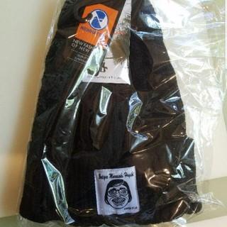 パンクドランカーズ(PUNK DRUNKERS)の野性爆弾くっきー1st.2ndニット帽(黒、グレーset)(お笑い芸人)