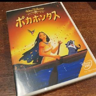 Disney - Disney ディズニー ポカホンタス DVD