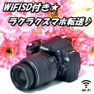 ニコン(Nikon)の★WiFiSDでラクラクスマホ転送OK★ニコン D40xレンズキット 激安(デジタル一眼)