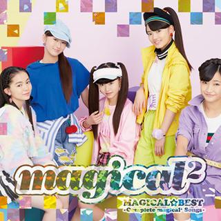 マジカルマジカル MAGICAL☆BEST 初回ダンスDVD付きプレイパス未使用(キッズ/ファミリー)