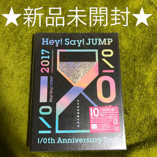 ヘイセイジャンプ(Hey! Say! JUMP)のHey! Say! JUMP I/Oth Anniversary Tour (ミュージック)