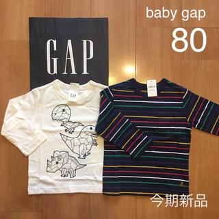 babyGAP - 今期新品★baby gapロンT2枚セット80