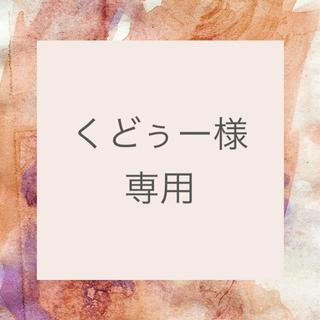 ●くどぅー様専用●韓国風 太ひも厚底スニーカー【40】ピンク(スニーカー)