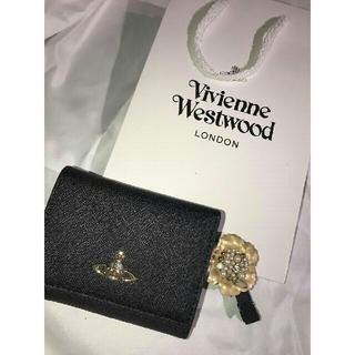 Vivienne Westwood - 新品Vivienne ヴィヴィアンウエストウッド  折り財布 袋付き 送料無料