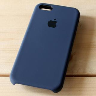 iPhone SE シリコーンケース ミッドナイトブルー(iPhoneケース)