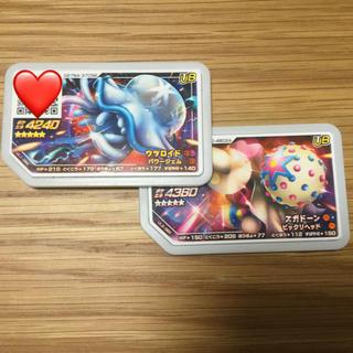 ポケモン(ポケモン)のポケモンガオーレ ズガドーン ウツロイド 2つセット!(アニメ/ゲーム)