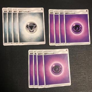 ポケモン(ポケモン)のポケモンカード ウルネク 用 基本エネルギーセット(シングルカード)