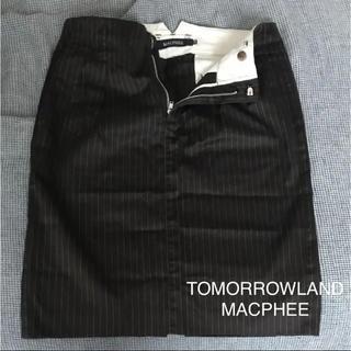 トゥモローランド(TOMORROWLAND)の試着のみ トゥモローランド  スカート(ひざ丈スカート)