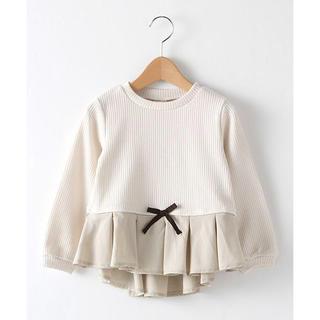 petit main - 新品 プティマイン  タックぺプラムTシャツ キナリ 女の子 ベビー服