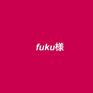 fuku様 ニットケース(モバイルケース/カバー)