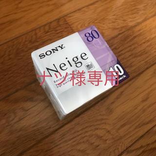 ソニー(SONY)のナツ様専用 新品MDディスク(その他)