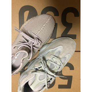 アディダス(adidas)のYeezy boost 500 salt(スニーカー)