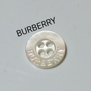 バーバリー(BURBERRY)のBURBERRY4穴ボタン(その他)