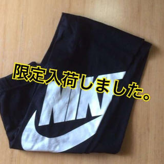 人気adidas NIKE好きに!!これからの季節に最高!レギンスMサイズ☆彡(ウォーキング)