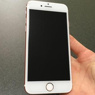 アイフォーン(iPhone)の希少iOS10.2.1 即購入OK SIMフリー iPhone7 128GB(スマートフォン本体)