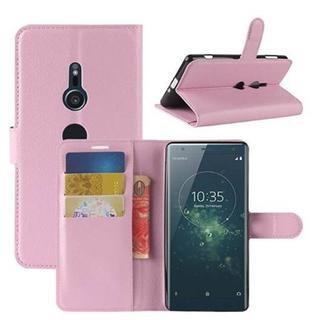機能性抜群 Xperia XZ2 ピンク シンプル 手帳型ケース(Androidケース)