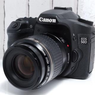 キヤノン(Canon)の【使いやすい!】CANON EOS 50D レンズキット オマケ付 (デジタル一眼)