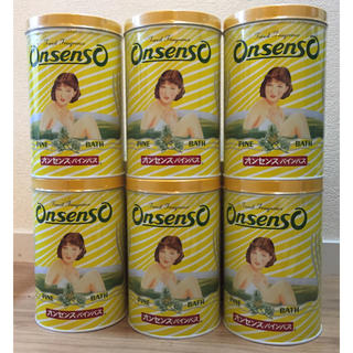 【送料無料】オンセンスパインバス 2.1キロ 6缶セット(入浴剤/バスソルト)