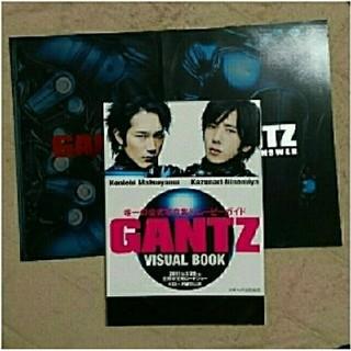 アラシ(嵐)の嵐 二宮和也 映画GANTZ(アイドルグッズ)