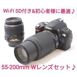 ニコン(Nikon)の◆Wi-Fi対応◆春に大活躍のWレンズセット◆Nikon D40x (デジタル一眼)
