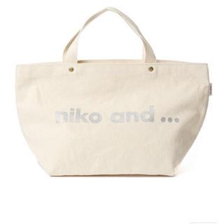 ニコアンド(niko and...)のトートバッグ(トートバッグ)