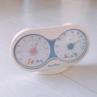 familiar - ファミリア 室温度計