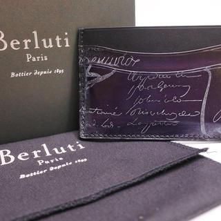 ベルルッティ(Berluti)のベルルッティ カードケース プラチナパティーヌ パープル 未使用 BAMBOU(名刺入れ/定期入れ)
