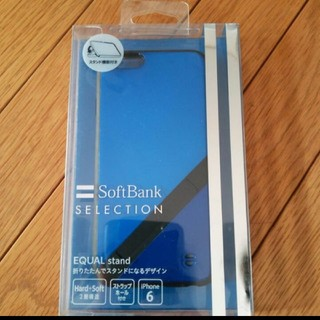 ✴新品✴販売終了カラー iPhone 6s/6ケース(iPhoneケース)