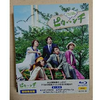 アラシ(嵐)のピカ☆ンチ 2014年 初回限定版 Blu-ray Disc(アイドルグッズ)