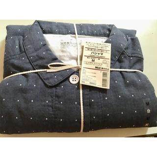 ムジルシリョウヒン(MUJI (無印良品))の無印良品 レディース Mサイズ パジャマ 2点(パジャマ)
