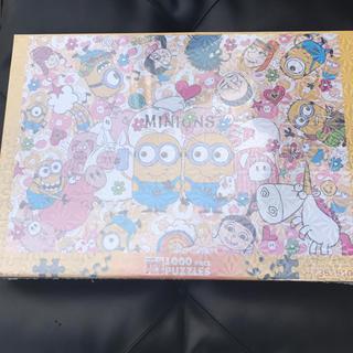 ユニバーサルスタジオジャパン(USJ)のミニオン 1000ピース パズル(その他)