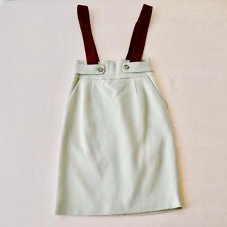 トランテアンソンドゥモード(31 Sons de mode)の新品◆9,345円→感謝価格 トランテアン 肩紐脱着可能 スカート(ひざ丈スカート)