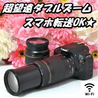 キヤノン(Canon)の★カメラバッグ付き!★スマホ転送OK★超望遠ダブルズーム★キャノン X7(デジタル一眼)