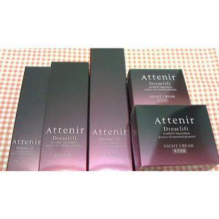 Attenir - ドレスリフト 5点セット アテニア (洗顔がミニ、ローションがハーフ)