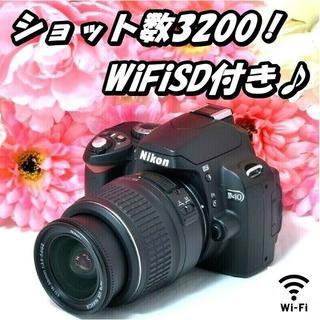 ニコン(Nikon)の★大容量16GBWiFiSD付★使用感極少★スマホ転送OK★ニコン D40(デジタル一眼)