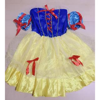 ディズニー(Disney)の白雪姫 コスチューム(衣装)