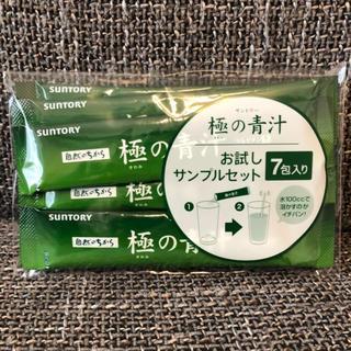 極みの青汁(青汁/ケール加工食品 )