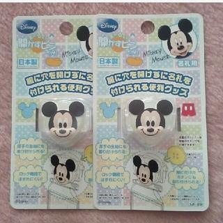 ディズニー(Disney)の開かずピンちゃん ミッキー 2個セット(その他)