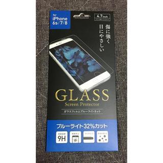 アイフォーン(iPhone)のiPhone/6s/7/8ブルーライトカットガラスフィルム (保護フィルム)