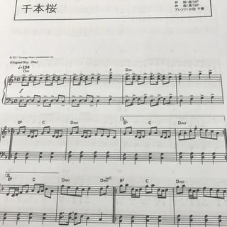 千本桜 ピアノ 楽譜(ポピュラー)