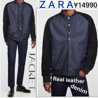 ZARA - 新品 1.5万 セール ZARA  ジャケット 本革 目が釘付け素敵な男の格上げ