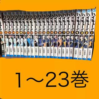 集英社 - ハイキュー 漫画  セット