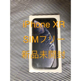 アイフォーン(iPhone)の⭐︎新品未開封⭐︎au iPhoneXR 64GB ブラック SIMフリー(スマートフォン本体)
